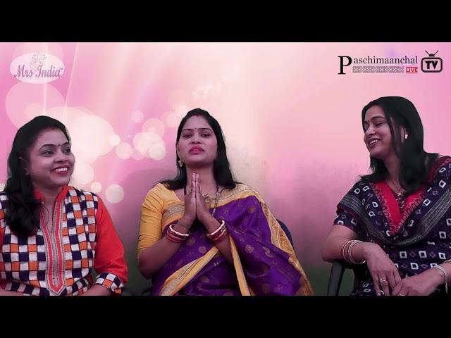 Mrs India Contestant 2019 || Bijaylaxmi Swain || ( Sushree & Jayashree )