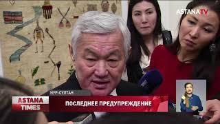 Токаев поставил точку в вопросе с ввезенными авто из Армении и Кыргызстана