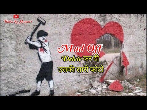 mud-off-shayari-in-hindi-!!-very-sad-whatsapp-status-2020-!!-babu-ki-shayari