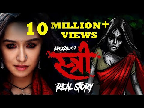 Stree Real Story - Nale Ba   Horror Story in Hindi   Khooni Monday E01 🔥🔥🔥