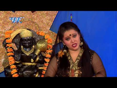 जय हो शनि देव - Anu Dubey - Bhajan Kirtan - Bhojpuri Shani Dev Bhajan Song 2017 new