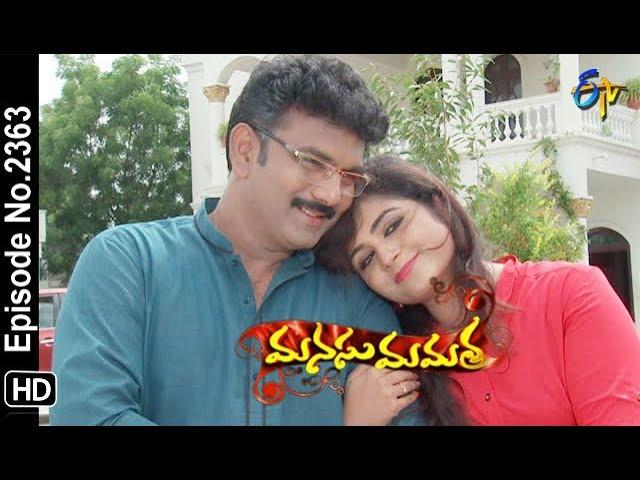 Manasu Mamata | 17th August 2018 | Full Episode No 2363 | ETV Telugu