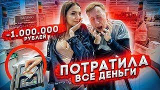 ПОМЕНЯЛИСЬ БАНКОВСКИМИ КАРТАМИ с ДЕВУШКОЙ на ОДИН ЧАС!!! я АХУ*Л))0) | Герасев челлендж!