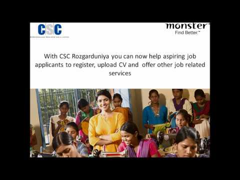 the national literacy mission programme essay Tyagi said that the new scheme will be separate from the national digital literacy  mission towards which the csc e-governance service india.