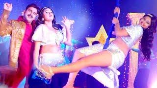 Pawan Singh Kajal Raghwani Superhit Bhojpuri Song 2019.mp3