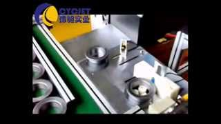 CYCJET Laser Marker|Laser Jet Printer for bearings|Laser marking equipment Thumbnail