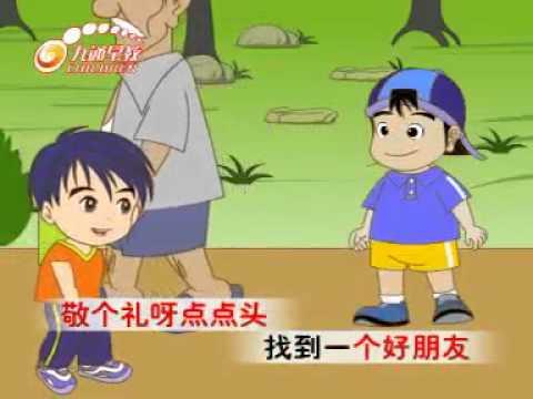 zhao peng You