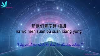 [Vietsub Pinyin] Thời Không Sai Lệch 错位时空 - Ngải Thần 艾辰