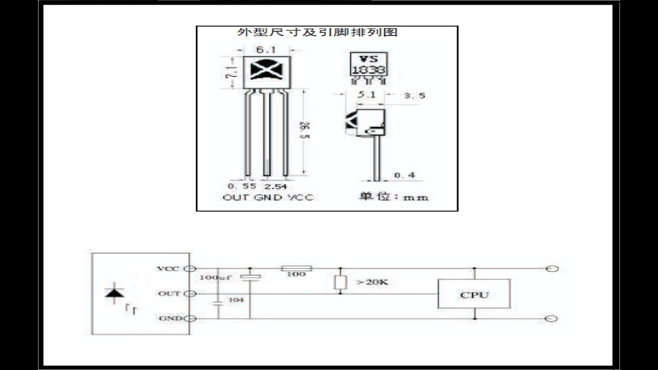 Infrared Receiver And Transmitter Schematic Diagrams