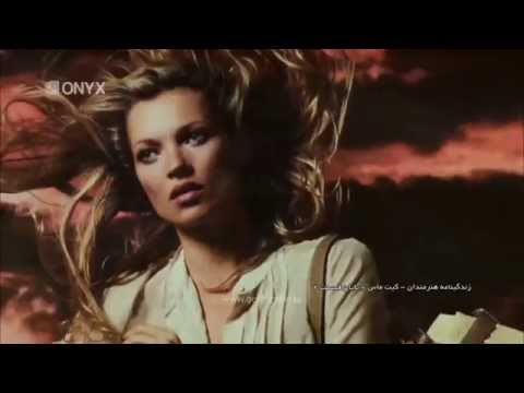 BIOGRAPHY Kate Moss EH PART2