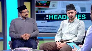 In the Headlines (15 March 2019)