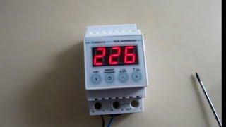 Реле напряжения HS Electro УКН-63с