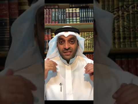 الرد على توجهات د.سامي الفرج تجاه دول الخليج