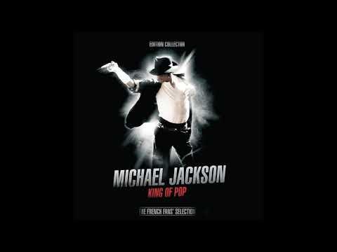 Michael Jackson - Carousel (Full Version) [Audio Quality CDQ]