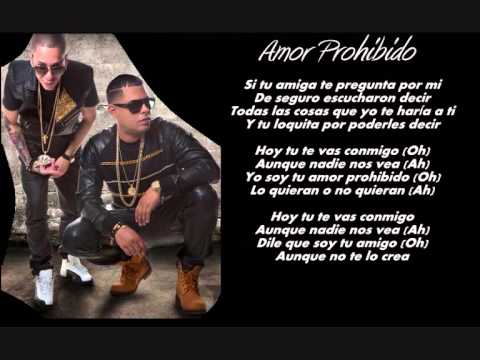 ELEFANTE - AMORES PROHIBIDOS LYRICS