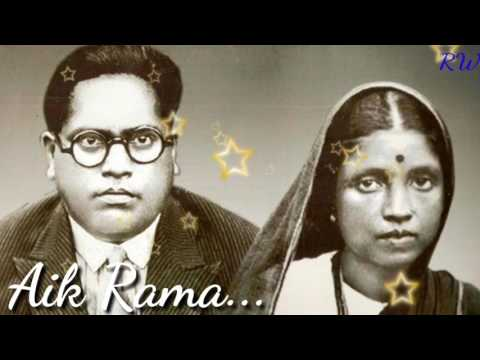 Ag aik Rama full song   Anand Shinde   Bhim Geet