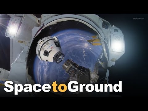 Space to Ground: Gateway to the Future: 07/26/2019