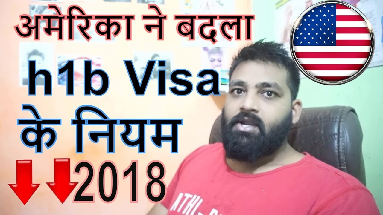 h1b visa what is h1b visa america h1b visa new lwa for h1b visa for indian