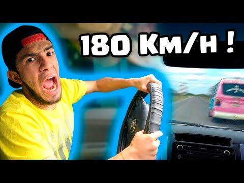 ¡ADELANTO con el AUTO DE MI PAPA a 180 Km/h como TheGrefg! *ClickBait* - JoanFerPLAY