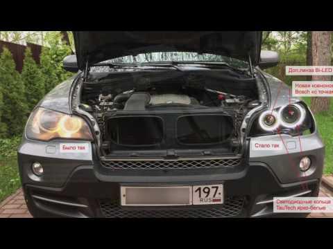 Ремонт и апгрейд фар BMW X5 Е70 / Repair and upgrade of BMW X5 E70 headlights