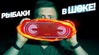 Убийцы JBL! Колонка Sony на 64 Вт!!! ЗА 9 000 РУБЛЕЙ..