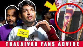 Overa ஆடுனா அடக்கிடுவாரு!!! | Thalaivar Fans Advice to Thala Fans for Tearing Petta Posters""