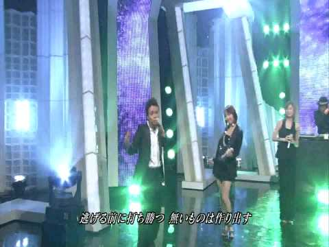 [HQ LIVE]  102408 Tenjochiki/CSJH The Grace/TSZX - Here