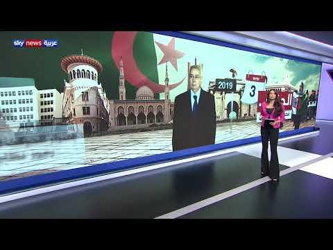 الجزائر.. محطات في التغيير  - نشر قبل 4 ساعة
