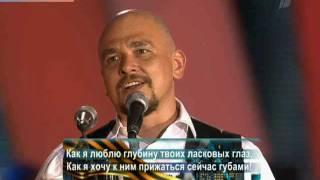 Сергей Трафимов - Темная ночь ( Live ) ( HD )