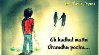 😢 Kathal Mele kadavulukku Romba Poramai😢_Chennai Gana Songs Tamil New Album Songs