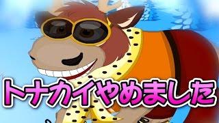 【チャンネル登録】 http://bit.ly/157ehSz 「可愛い鹿のケア」というア...