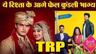Yeh Rishta Kya Kehlata Hai BEATS Kundali Bhagya in TRP charts; Check out   FilmiBeat