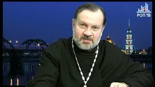 Протоиерей Игорь Петров о Боге (беседа 27 - 2017)