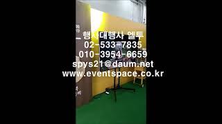 서울시 신촌 홍대 명동 초대형 75인치TV티비 SAMS…