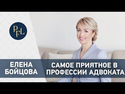 Коллегия адвокатов дзержинского района волгограда