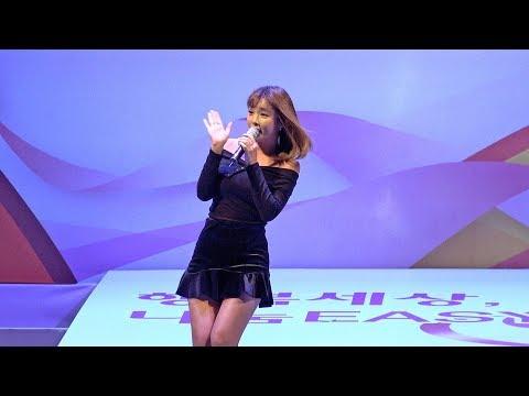 [4K] 홍진영 - 사랑의 배터리 ★ 제8회 대한민국 나눔대축제 ★ 직캠 by humoresque76