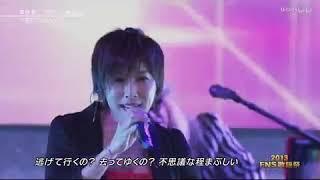 2013年12月4日にフジテレビ系列で放送された『2013 FNS歌謡祭』で披露し...