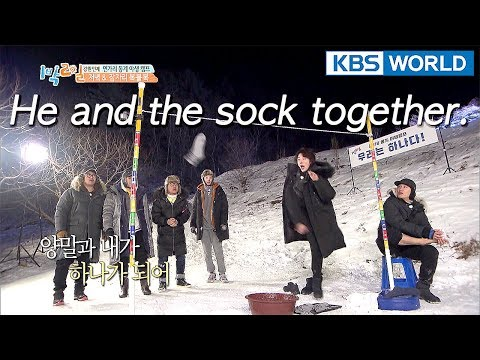 Winter and foot. An unnecessarily fancy move!  [2Days & 1Night Season 3/2018.03.11]