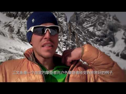 Kailas Unclimbed Peak Project Crown peak