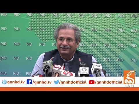 Shafqat Mehmood's Complete Press Conference l 09 July 2020