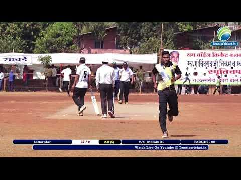Pratik Xi VS Umar XI |Young Boys Cricket Club Sawarde Live