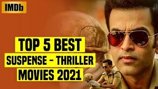 Top 5 Best South Indian Suspense Thriller Movies (IMDb) - You Must Watch | Hidden Gems | Part - 5
