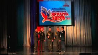 Вокальный ансамбль 60 мотострелковой бригады (с.Монастырищи)