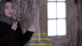 Lagu Nissa Sabyan Terbaru Atouna El Toufoule (Lirik arab&indo)