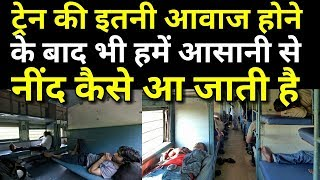 How do the passengers sleep easily in the train.