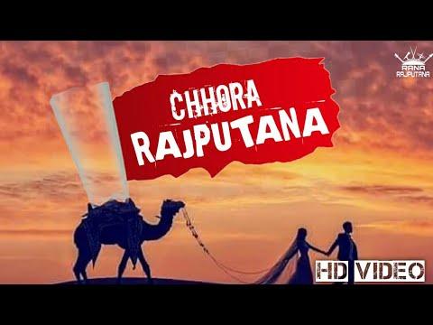 New Rajput Song 2017- Chhora Rajputana(Top Rajput DJ Song)| B Jai Banna| RANA Ji | RANA RAJPUTANA
