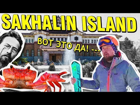Sakhalin Island, Russia on $200. Seafood, Skiing and Sushi