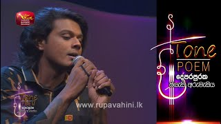 Adare Pawasala @ Tone Poem with Dasun Madushan Thumbnail