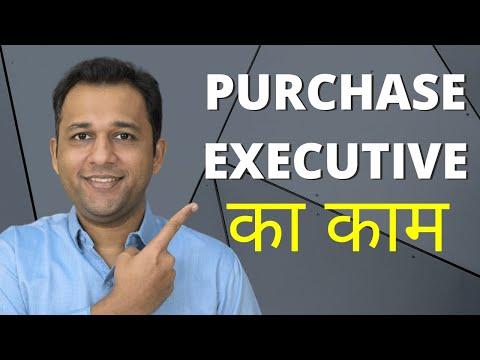 Purchase Executive Job Responsibilities In Hindi, Procurement Ka Kaam