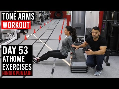 Women's Workout: Tone Arms Like BOLLYWOOD STARS!